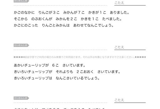 ooiPUMA0101_05-1