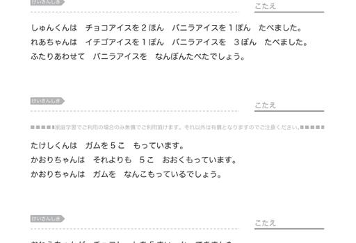 ooiPUMA0101_06-1