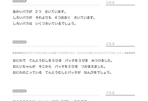 ooiPUMA0102_01-1