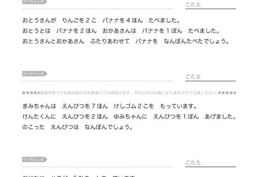 ooiPUMA0102_02-1