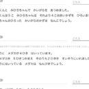 小学1年算数ドリル【たすのかな・ひくのかな/おおいほう・すくないほう12】