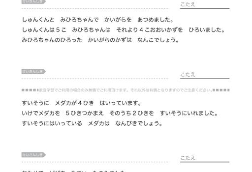 ooiPUMA0102_06-1