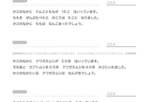 ooiPUMA0103_01i-1