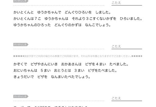 ooiPUMA0103_02-1