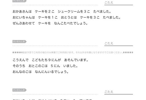 ooiPUMA0103_03-1