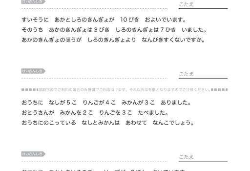ooiPUMA0103_04-1