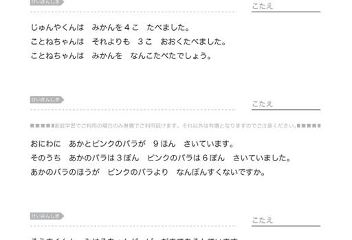 ooiPUMA0103_05-1