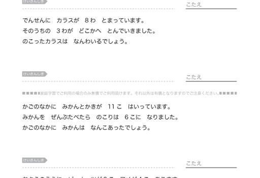 ooiPUMA0103_06-1
