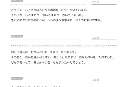 ooiPUMA0104_01-1