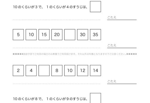 shikaku01a_01-1
