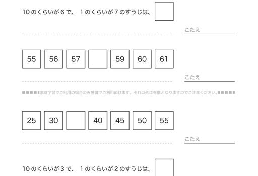 shikaku01a_02-1
