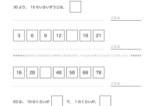 shikaku01a_03-1