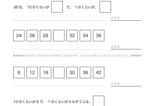 shikaku01a_04-1