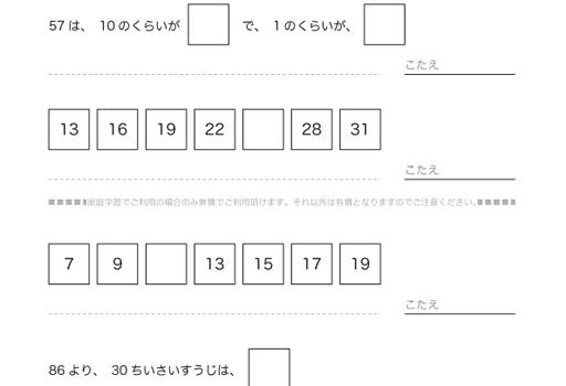 shikaku01a_05-1