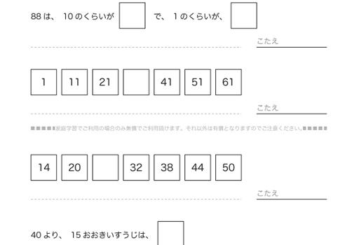 shikaku01a_06-1