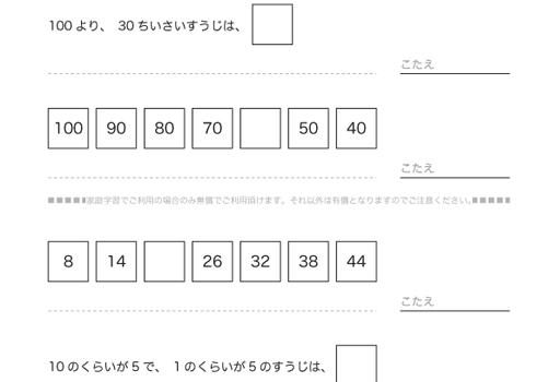 shikaku01b_01-1
