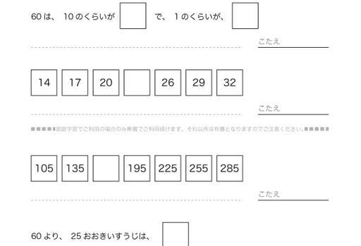 shikaku01b_02-1