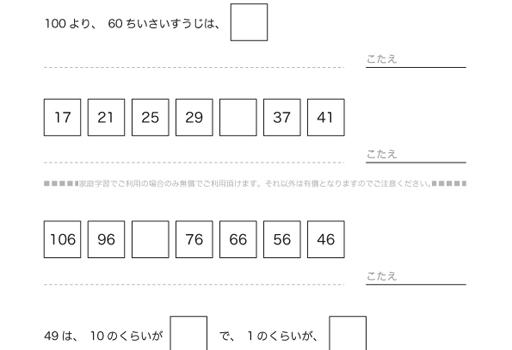 shikaku01b_03-1