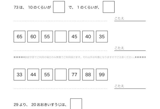 shikaku01b_04-1