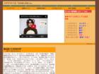 さかぽん先生.tvは、大阪の塾講師が公開している無料の授業動画サイトです。塾で行っている内容をそのままに、学習動画が楽しめます。