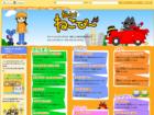 小学生のお子様が楽しく学習できるように、各科様々なアニメーション問題が多数用意され、楽しく学習できるよう構成されたサイトです。