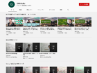 「GKN koko」は、小学生・中学生・高校生向けに幅広く講義動画を紹介するYouTube学習動画です。小学生向けでは、やさしくまるごとシリーズとして算数・国語・社会・理科を講師によるわかりやすい解説動画を掲載しています。