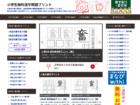 小学生の漢字学習のための、「書き取り問題」と「書き順プリント」をメインに取り扱うサイトです。小学1年生〜6年生までの学校生活やテストでよく出る語句も掲載しています。