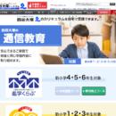 四谷大塚進学くらぶ評判・クチコミ